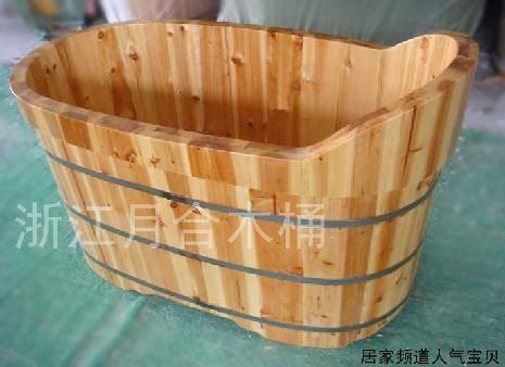 泡澡木桶木质浴桶木制浴缸