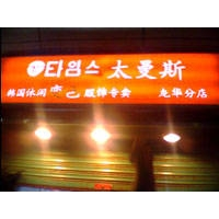 深圳罗湖装修