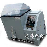 LP X-010上海鹽霧腐蝕試驗設備