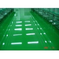 广东环氧树脂地板漆/东莞工业地板漆厂家