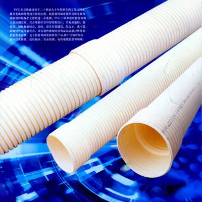以上是PVC-U双壁波纹管、管件的详细介绍,包括PVC-U双壁波纹管