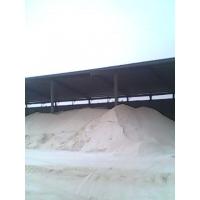 沂南县山原石英砂厂