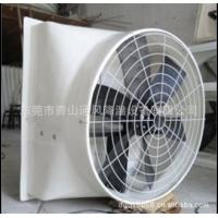工厂用节能排气扇 排尘散热除异味排风扇