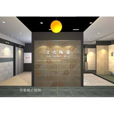 南京陶瓷-世域装饰建材-欧古砖陶瓷-展厅效果图9