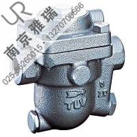 J3X自由浮球式蒸汽疏水阀 硫化机用疏水阀