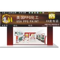 诚招美国PPG工程乳胶漆代理加盟。