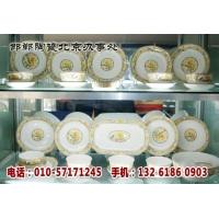北京礼品陶瓷,酒店装饰陶瓷花瓶,陶瓷工艺品批发