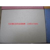邯郸市峰峰矿区砖注建筑陶瓷厂