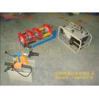 新疆PE液压焊机