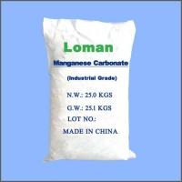 工业级碳酸锰