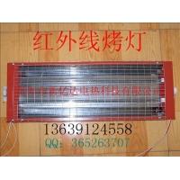 碳纤维加热管、红外线灯管、红外线烤漆房、远红外线烤灯