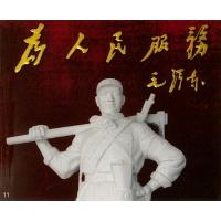 北京校园不锈钢雕塑制作厂家