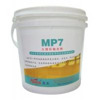 成都MP7大理石抛光粉