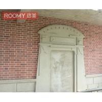 供应ROOMY洛美陶柔砖外墙漆T0701