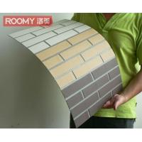 供应ROOMY洛美陶柔砖重庆软瓷升级新品柔性面砖T0403