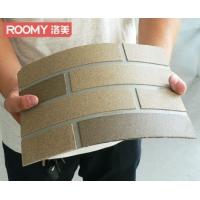 ROOMY洛美陶柔砖诚招建筑建材代理T0101
