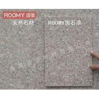 供应ROOMY洛美岗石漆高仿真岩片漆G0801