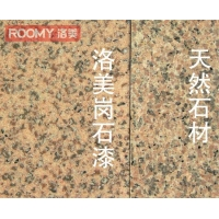供应ROOMY洛美岗石漆复合岩片漆G0102