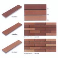 釉面砖-001 南盛陶瓷|陕西西安金雅陶陶瓷