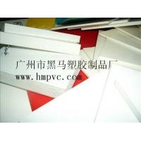 PVC红色发泡板