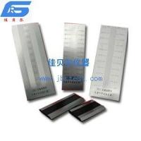 刮板细度计,QXD刮板细度计,油漆刮板细度计,涂料刮板细度计