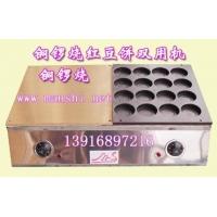 台湾红豆饼机器,铜锣烧机,红豆饼双用机,果子烧机,车轮饼机