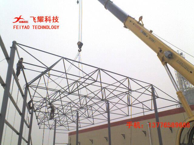 焊接球网架施工方案