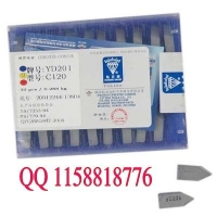 硬质合金刀头 焊接刀片YD15 YD201 C120 C12