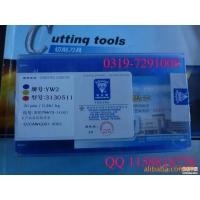硬质合金机夹刀片 铣刀片YW1 YW2 YW3