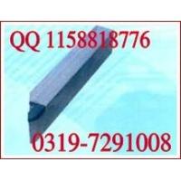 硬质合金刀头 焊接刀片YS10 YD05 C120 C125