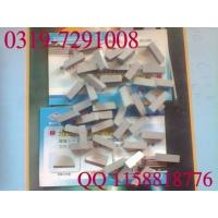 硬质合金刀头 刀片YW3 YG813 C304 C305