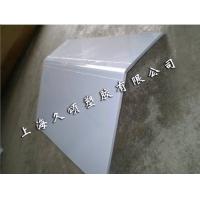 聚碳酸酯(PC)系列