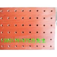 南京木质吸音板 吸音板 木质吸音板 纤维吸音板