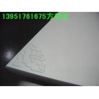 南京铝扣板 铝扣板吊顶 铝格栅 铝方通 铝风口