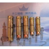 上海三四片组合膨胀螺丝  拉爆膨胀螺丝