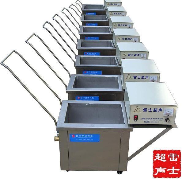 lsa雷士节能型超声波清洗机