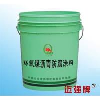 环氧煤沥青管道防腐涂料/环氧煤/沥青/管道/防腐/涂料