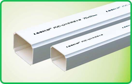 以上是PVC-U给水管PVC-U 排水管、PVC-U双壁波纹管等的详细介