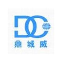 深圳市鼎城威电子科技有限公司