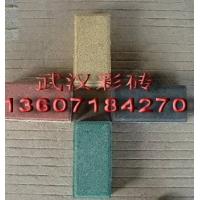 武汉彩砖厂+武汉植草砖+武汉路沿石+武汉条纹砖