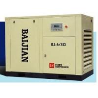 柴油移动螺杆空压机,电动移动空压机,螺杆空压机配件,空压机.
