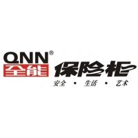 诚招全能保险柜重庆区县经销商