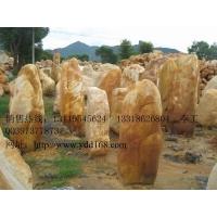 景观石、黄蜡石、广东景观石、景观石价格180元/吨
