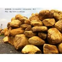 黄蜡石价格、黄蜡石水池、黄蜡石厂家、黄蜡石园林驳岸
