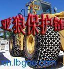 柳工50装载机轮胎保护链