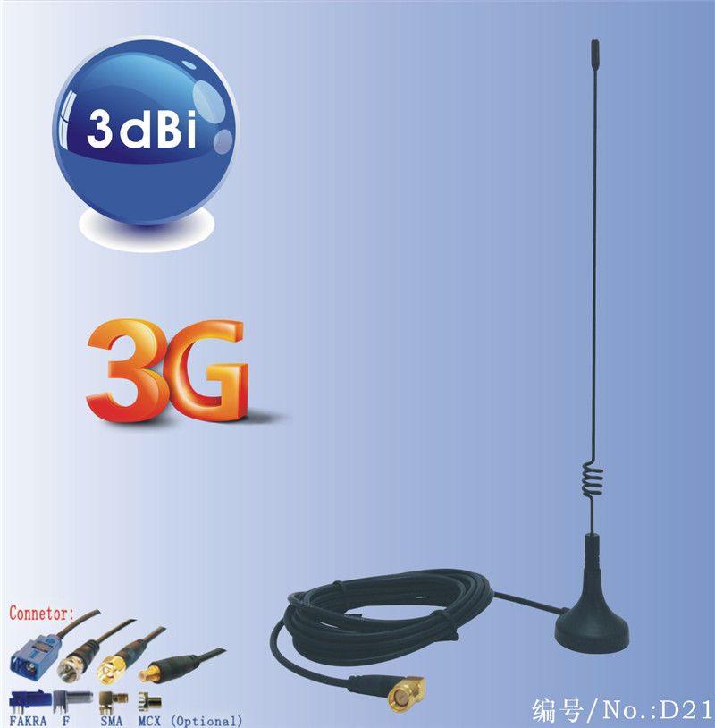 厂家直销通信天线 移动通信天线 定做通信天线