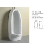 比较好/TOTO陶瓷卫浴小便斗