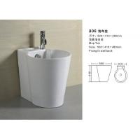 比较好/TOTO陶瓷卫浴拖布盆