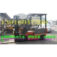 全新杭州1.5吨防爆电动叉车