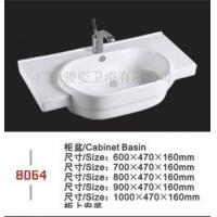 潮州陶瓷厂供应中高档洗手盆,带挡水中边盆,畅销冬瓜型柜盆